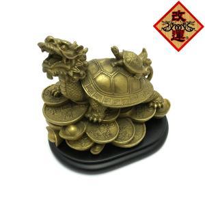 龍亀 ロングイの置物 古銅色|yowado