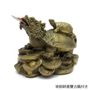 龍亀 ロングイの置物 小|yowado|02