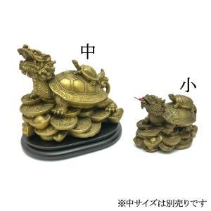 龍亀 ロングイの置物 小|yowado|13