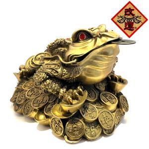 三本脚の蛙 蟾蜍 せんじょの置物 王様|yowado