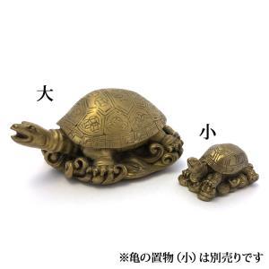 亀の置物 大|yowado|06