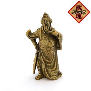 関羽様の神像 小|yowado