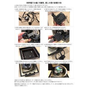 招財龍穴水盤 慈しみ型 レインボー水晶玉付き|yowado|10