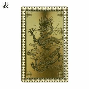 龍神カード|yowado|02