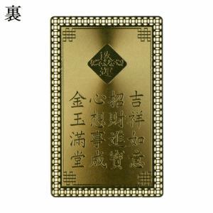 龍神カード|yowado|03