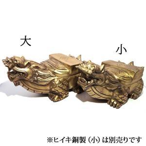 贔屓 ヒイキ 銅製 大|yowado|06
