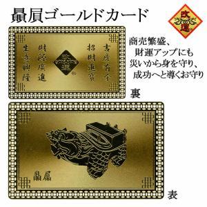 贔屓 ヒイキ カード|yowado