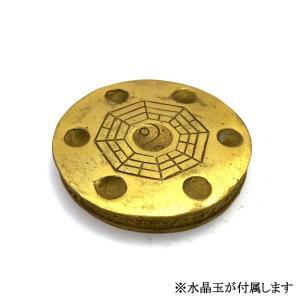 太極八卦七星陣盤 水晶付きセット|yowado|03