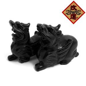 睚眦 ヤアズの置物 黒曜石製 一対  小|yowado