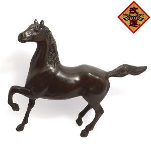 馬の置物 古銅色 大|yowado