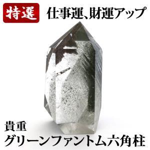 貴重 グリーンファントム ポイント六角柱 GPP003|yowado
