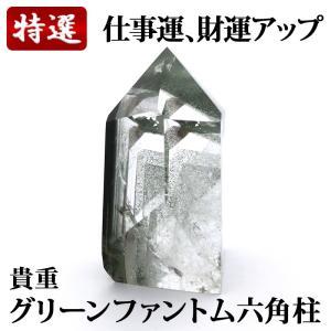 貴重 グリーンファントム ポイント六角柱 GPP005|yowado