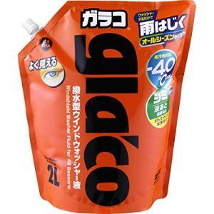 SOFT99 ( ソフト99 ) オールシーズンガラコウォッシャーパウチパック2L ウォッシャー液 ...