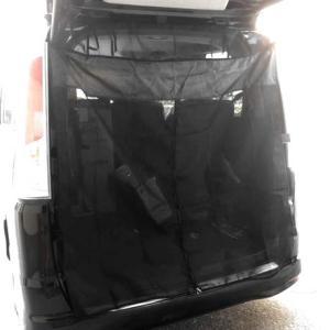 POG ミニバン汎用 バックドアネット メッシュカーテン 防虫ネット バックドア用 1枚 セレナ ス...