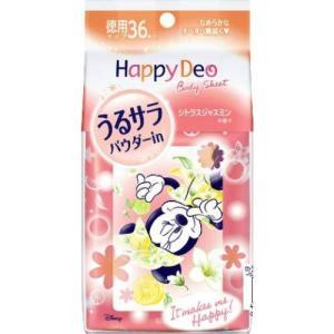 MANDOM(マンダム) ハッピーデオ ボディシート うるサラ レディース用 汗拭きシート 徳用 シ...