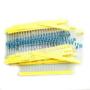 HiLetgo? 500pcs 電子部品抵抗バッグ 1/4W金属膜 1%五色環 25種類各20pcs...