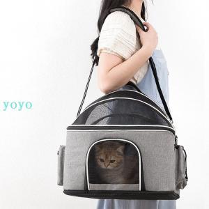ペット用 キャリーケース ペット用ドライブシート ペット用シートカバー キャリーバッグ 旅行 鞄 犬...