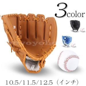 硬式グローブ野球投手用ピッチャー硬式投手グラブ左手