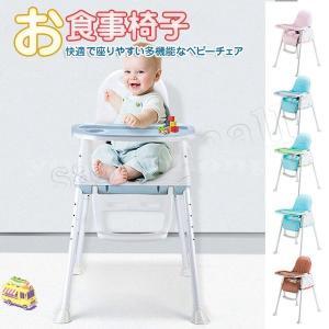 ベビーチェアハイチェア赤ちゃん用子供用椅子多機能お食事便利多機能柔らかい豪華セット専用クッション付き...