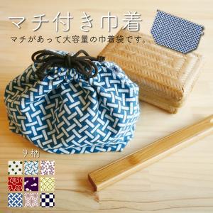 マチ付き巾着(豆絞り柄)日本製 綿100% ジャカード織 米沢織 米織 小紋柄 お弁当袋 お着物 浴衣 和柄 ドット|yozando-y