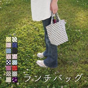 ランチバッグ(豆絞り柄)日本製 綿100% ジャカード織 伝統 米沢織 米織 小紋柄 和柄 お弁当 ミニトート ドット|yozando-y
