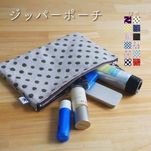 ポーチ(豆絞り柄)日本製 綿100% ジャカード織 伝統 米沢織 米織 小紋柄 和柄 通帳ケース パスポートケース メイクポーチ ドット|yozando-y