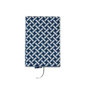 ブックカバー(網代柄)日本製 綿100% ジャカード織 伝統 米沢織 米織 小紋柄 和柄 文庫 本 読書 幾何学 竹|yozando-y