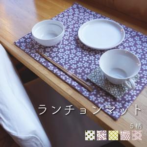 ランチョンマット(豆絞り柄)日本製 綿100% ジャカード織 伝統 米沢織 米織 小紋柄 和柄 和装 テーブルウェア 食卓 ドット|yozando-y