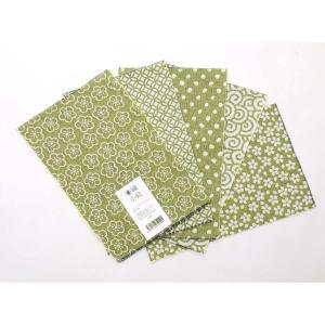 カットクロスセット(ひわ色)日本製 綿100% ジャカード織 伝統 米沢織 米織 小紋柄 和柄 ハンドメイド 手作り|yozando-y