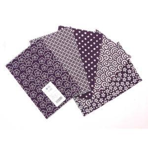 カットクロスセット(桑の実色)日本製 綿100% ジャカード織 伝統 米沢織 米織 小紋柄 和柄 ハンドメイド 手作り|yozando-y