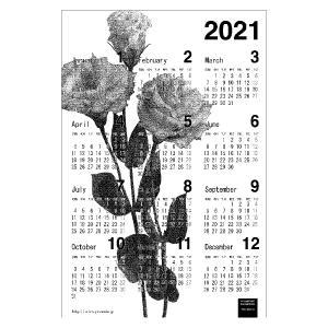 織のカレンダー2018[White Lily] 白百合 タペストリー art 写真織|yozando-y