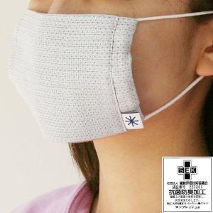 織のマスク PREMIUM 女性・子供サイズ(無地・行儀)|yozando-y