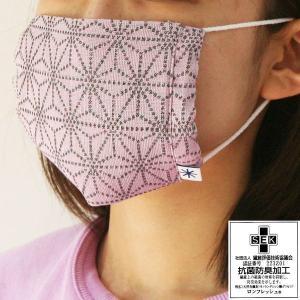 織のマスク PREMIUM 男女兼用サイズ(麻の葉)|yozando-y