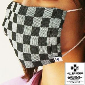 織のマスク PREMIUM 男女兼用サイズ (市松)|yozando-y
