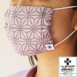 織のマスク PREMIUM 女性・子供サイズ(麻の葉)|yozando-y