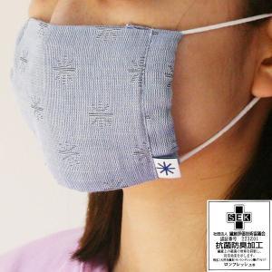 織のマスク PREMIUM 女性・子供サイズ(米織小紋柄)|yozando-y