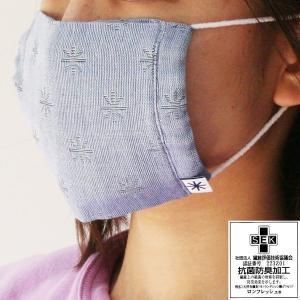 織のマスク PREMIUM 男女兼用サイズ(米織小紋柄)|yozando-y