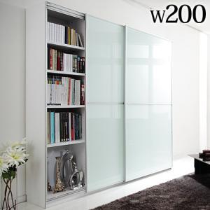 収納棚 扉付き 大型スライドドア・リビングボード サローネ リビング 幅200cm