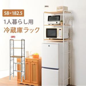 冷蔵庫ラック 3段 幅58cm ブラウン 可動棚付き 収納ラック キッチンラック キッチン収納 一人暮らし ワンルーム レンジ トースター レンジ台 代引不可 yp-com