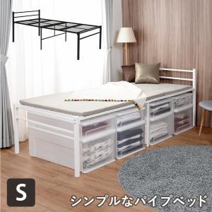 シングルベッド ハイタイプ ホワイト 一人暮らしにおすすめ シンプルなパイプベッド ベッド下は大容量収納 スチール製 メッシュ床 代引不可|yp-com