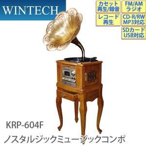 ノスタルジックミュージックコンポ KRP-604F CD/カセット/レコード/ラジオ 3.1chスピーカー搭載 ワイドFM対応ラジオ WINTECH/ウィンテック|yp-com