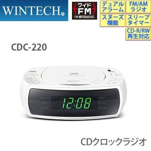 CDプレーヤー CDC-220 CDクロックラジオワイドFM対応ラジオ WINTECH/ウィンテック|yp-com