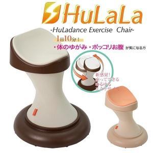 ツインズ フラダンス エクササイズ HuLaLa フララ HU-36BW|yp-com