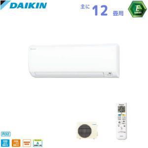ダイキン DAIKIN ルーム エアコン S36XTES-W 3.6kW ホワイト 主に 12畳用 Eシリーズ 単相100V 取り付け工事費別です yp-com