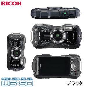 RICOH リコー タフネスカメラ WG-50 ブラック デジタルカメラ 防水 耐衝撃 防塵 耐寒 コンパクト デジカメ 1600万画素 CALSモード 水中撮影 雪山 代引不可|yp-com