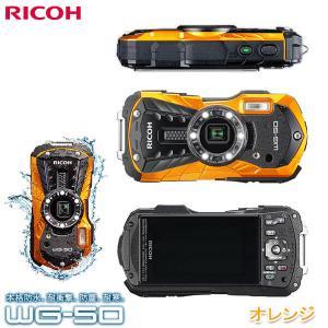 RICOH リコー タフネスカメラ WG-50 オレンジ デジタルカメラ 防水 耐衝撃 防塵 耐寒 コンパクト デジカメ 1600万画素 CALSモード 水中撮影 雪山 代引不可|yp-com