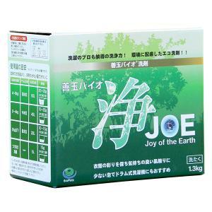 エコ  洗剤  バイオ  善玉バイオ洗剤 浄JOE 1.3kg  粉石けん  プロ仕様 5個以上購入で送料無料 yp-com