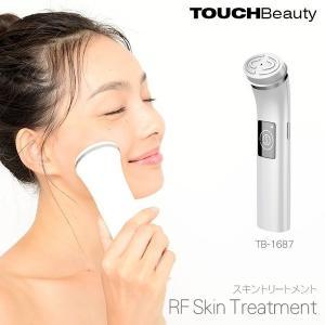 タッチビューティ TOUCHBeauty RFスキン トリートメント RF Skin Treatment パールホワイト TB-1687 電動 洗顔ブラシ|yp-com