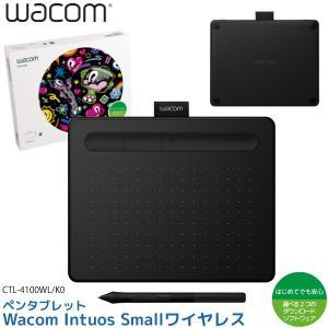 ワコム ペンタブレット Wacom Intuos Small ワイヤレス CTL-4100WL/K0 ブラック 筆圧4096レベル バッテリーレスペン|yp-com