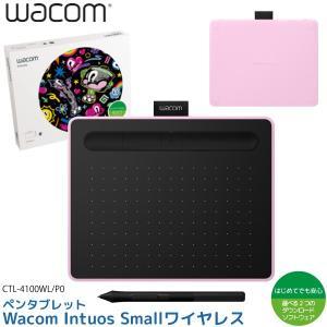 ワコム ペンタブレット Wacom Intuos Small ワイヤレス CTL-4100WL/P0 ベリーピンク 筆圧4096レベル バッテリーレスペン|yp-com